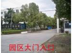 青浦朱枫公路厂房出租