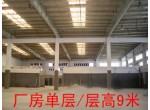青浦标准单层厂房出租
