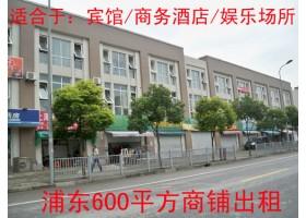 嘉定区马陆镇600平方米商铺出租