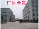 嘉定江桥全新标准厂房出租