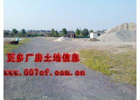 青浦北青公路5亩场地出租