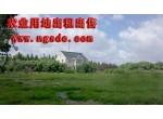 上海周边长期有大量土地出租
