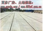 青浦4200平米土地出租
