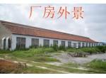 南汇老港镇厂房出租 /上海厂房网www.007cf.com.cn