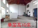 奉贤金汇镇吴窑工业区小面积厂房价优急租