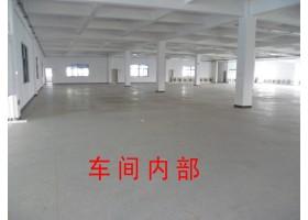 虹口中山北路厂房办公楼出租www.007cf.com.cn