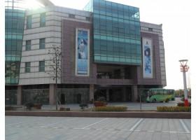 奉贤南桥商业广场30平方小标地