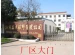 江苏江阴市石桥镇厂房出租