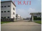 宝山区厂房出租www.007cf.com.cn上海厂房网