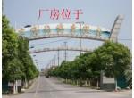 南汇滨海钢泰园区低价厂房出租