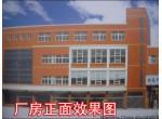江苏南通市全装修新厂房出租