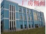 宝山沪太路新建标准厂房出租出售