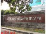 浦东新区北蔡工业园厂房 办公楼出租