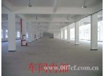 闵行厂房出租www.007cf.com.cn上海厂房出租网
