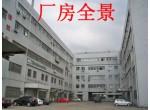 浦东新区厂房出租出售