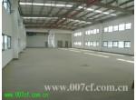 浦东新区标准厂房出租