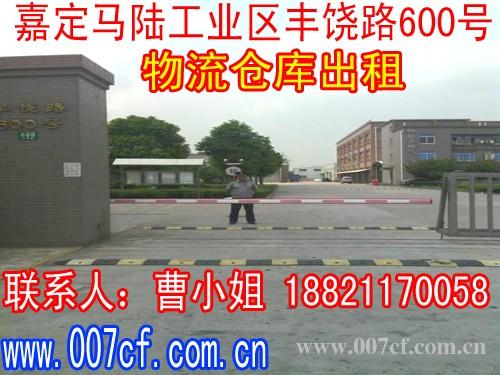 嘉定区马陆镇标准单层厂房仓库出租-仓库信息-上海网