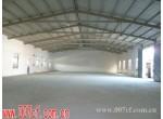浦东新区周祝公路单层1000平方米厂房出租