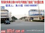 青浦朱枫公路独门独院厂房租、售