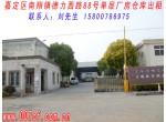 嘉定区南翔镇标准单层厂房仓库出租