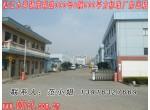 松江九亭508平方标准厂房出租