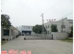 嘉定马陆镇单层1700平方厂房出租