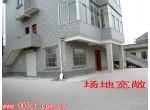 青浦华新镇150平方厂房和场地出租