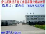 亭枫公路(320国道)带行车2400-9600㎡标准厂房出租