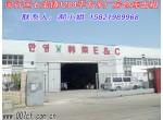 闵行七宝1204平方单层厂房仓库出租