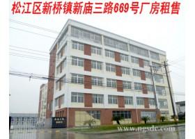 上海松江区新庙三路厂房租售