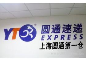 上海电商仓库出租B2C