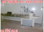 食品厂机械设备出售