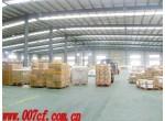 上海厂房网www.007cf.com.cn技术编辑