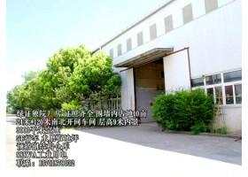 青浦虹桥厂房出售