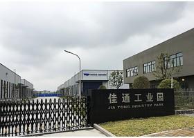 江苏南通(佳通工业园)标准厂房出租