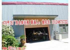 松江区670平方单层厂房出租