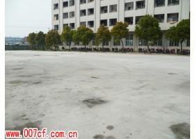 青浦工业区1500平方米场地出租