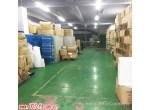 宝山区600平方厂房出租