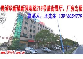 青浦临街厂房出租