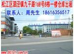 松江区泗泾镇800平方单层仓库出租