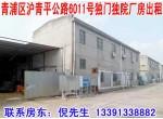 青浦沪青平公路厂房出租