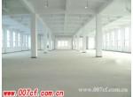 上海生物医药厂房