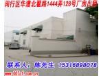 长宁区北翟路340平方厂房出租