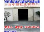闵行区浦江镇663平方单层仓库出租