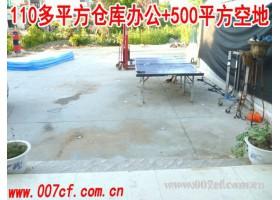 松江独门独院500平方空地+110平方仓库出租
