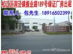 松江洞泾镇452平方米标准厂房出租