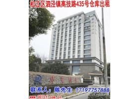 上海市松江区仓库办公出租