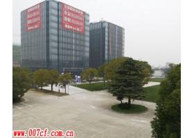 青浦仓加国际商务园商务楼出租